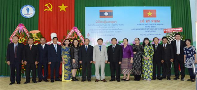 The Fifty - fifth Anniversary of Diplomatic Relations between Vietnam and Laos and the  launch of Vietnam – Laos Friendship Chapter at Dong Thap University